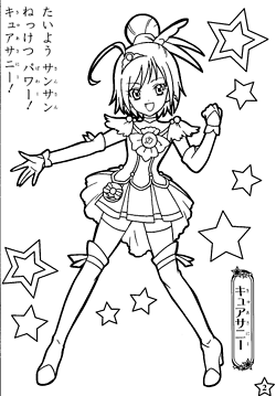 smile pretty cure coloring pages prettycurepower