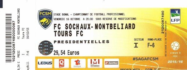 Maillot porté par Marcus Thuram lors du match Sochaux/Tours le 16/10/2015