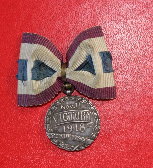 RENTREE MEDAILLE JAPON WW.1