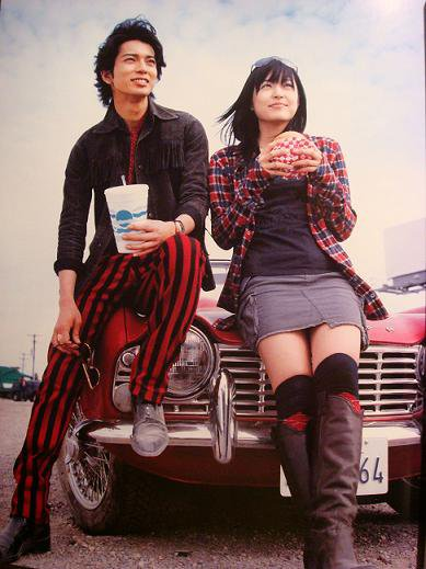 Film Hana Yori Dango