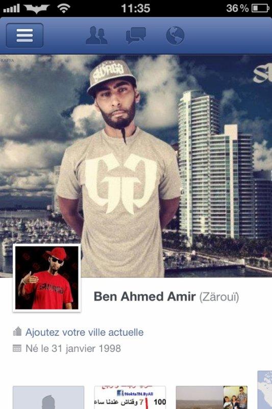 Mon profil sur Facebook