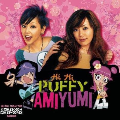 Hi Hi Puffy Ami Yumi - Saison 1 - Episode numéro 34 - French