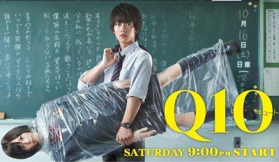 J-DRAMA : Q10