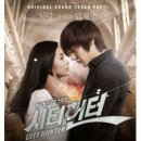 Photo de The-Fan2drama