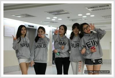 TREN-D, nouveau Girls Band Sud-Coréen