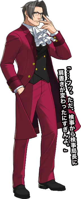 04 Juin:Benjamin Hunter(Miles Edgeworth)