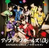 SAMURAI GIRLS/Widol Seven
