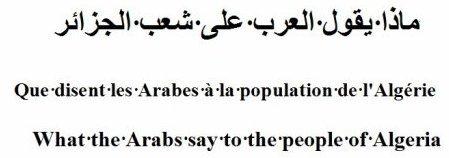 Message aux  Algeriennes et aux  Algeriens