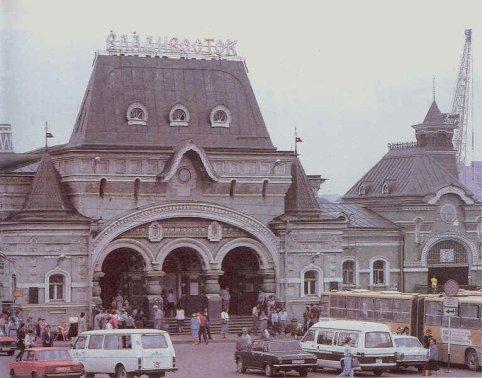 Chapitre 1 : voyage à Vladivostok