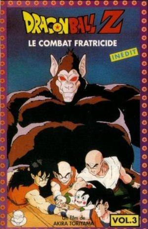 OAV 3- Le combat fratricide