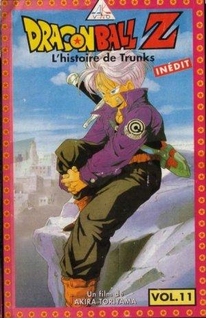 OAV 11- L'histoire de Trunks