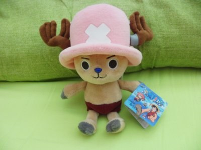 Tony Tony Chopper *o* <3 j'ai enfin la peluche !!!!!!!!!