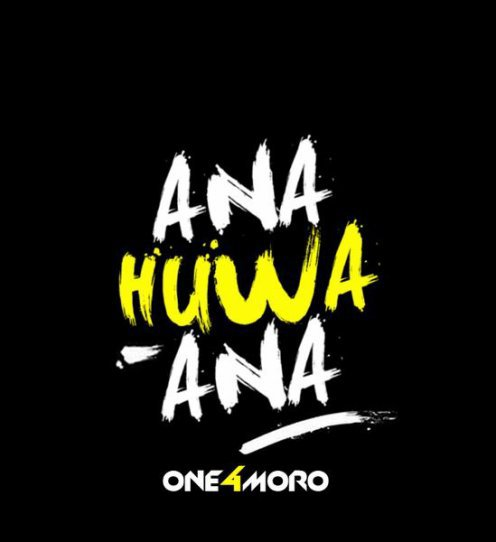 Ana Huwa Ana