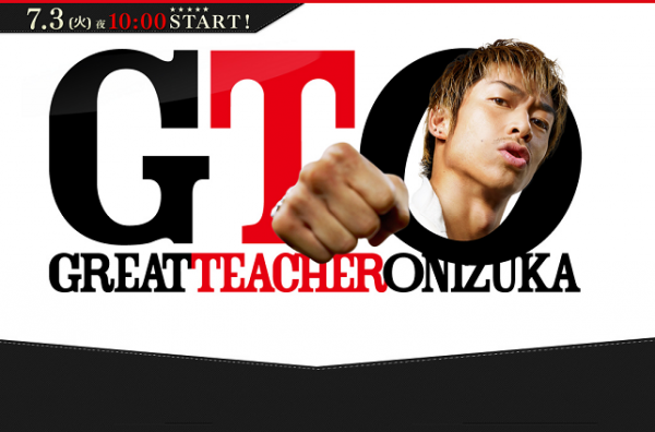 Great Teacher Onizuka (2012)