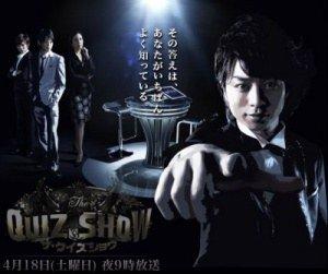 The Quiz Show 2
