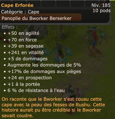 Cape erforée