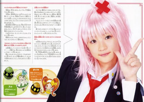 "Interview ""Maeda Yuuka"" pour Shugo Chara the Musical ( Traduit )"