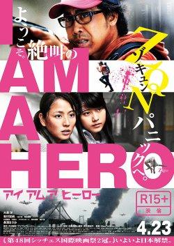 I Am A Hero vostfr