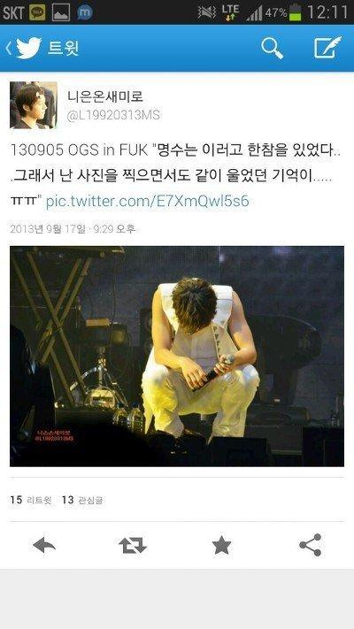 Les netizens coréens mènent l'enquête sur la relation de L (INFINITE) et Kim DoYeon : « Ne prends pas tes fans pour des idiotes ! »