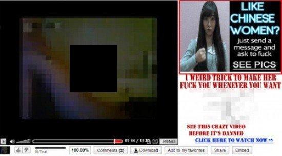 Une photo de Mina (AOA) utilisée illégalement pour une annonce sur un site pornographique