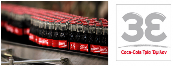 Η Coca-Cola 3ε επενδύει και επεκτείνει το Σχηματάρι
