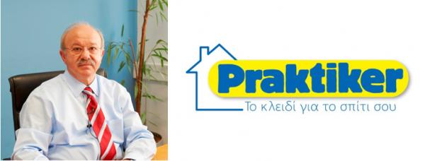 Ρεκόρ επισκεψιμότητας στα καταστήματα Praktiker Hellas την Εβδομάδα Εξυπηρέτησης Πελατών
