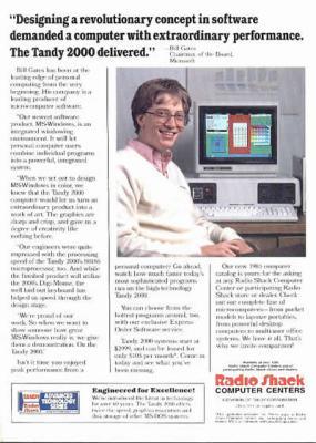 Bill Gates (1985)