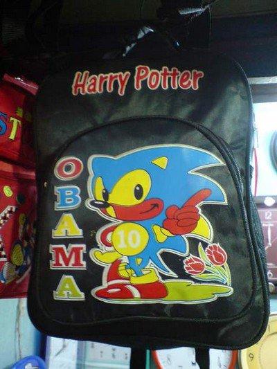 Sonic=Obama?