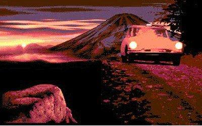 Sukiya (sortie prévue en 1992)