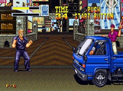 Burning fight (1991)