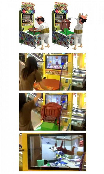 Table fliping arcade game