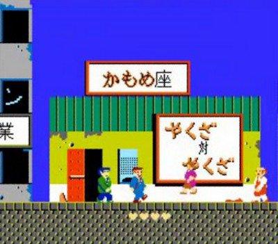 Takeshi's challenge (1986)
