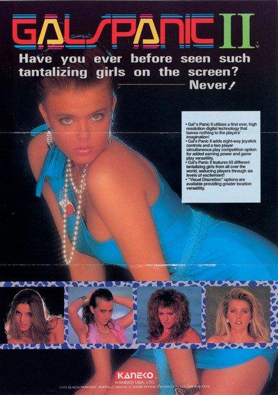 Sexe, mensonges et  vidéo: 5. Gals panic (1990)