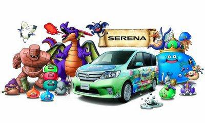 Serena Dragon Quest