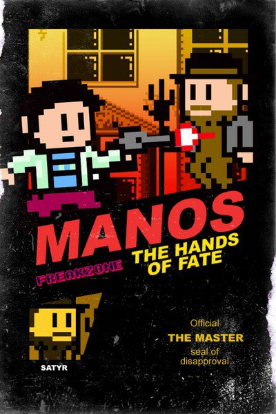 Manos, the hands of fate (2012)