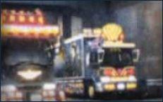 Dekotora Art Truck battle 3 (2007)