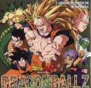Photo de dbz-the-z-team