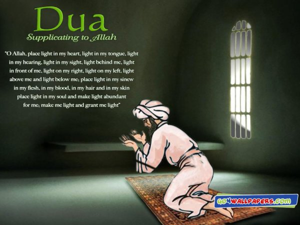 Duaà _ Supplicating to Allah :( <3