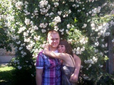 Alex ( Couz )  & Aangeliee