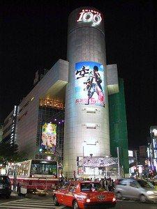 渋谷109 !! Shibuya 109 0.o