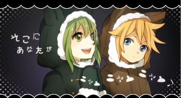 Ah, It's a Wonderful Cat Life (Aa, Subarashiki Nyansei) × Kagamine Len & Megpoid Gumi ♥ (2011)