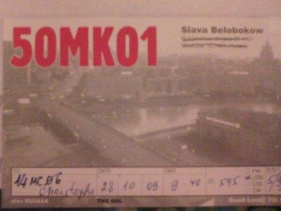 CONFIRMATION QSL AVEC LA RUSSIE (50MK001 SLAVA)