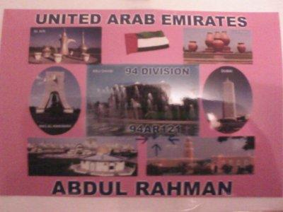 CONFIRMATION QSL AVEC LES EMIRATS ARABES (94AR121 ABDRAHMAN)