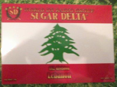 CONFIRMATION QSL AVEC 112SD777 MOSTAFA SUR LE LIBAN (DIVISION 112)