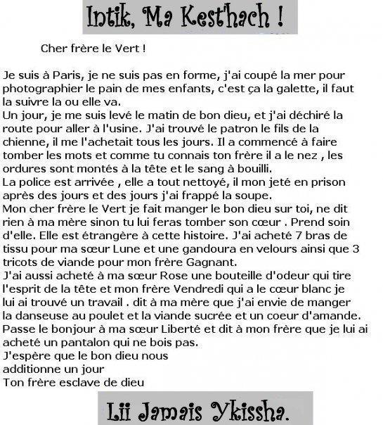 Lettre Pour Mon Frére Le Vert Blog De Hafofful
