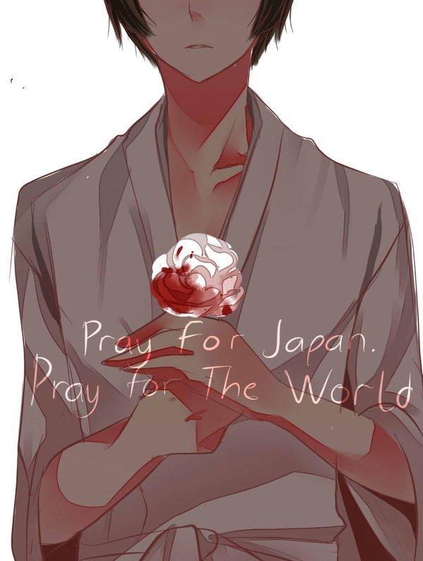 En mémoire aux morts et aux disparus du japon