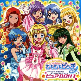 Mermaid melody !!!
