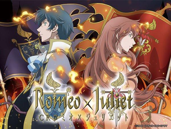 Romeo x Juliet !!!