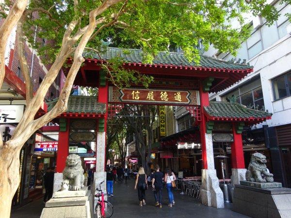 SideBar & Chinatown