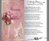 image recue de koniebelle53 et poème écrit par Universducatch000 merci a toute les deux